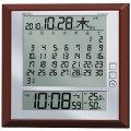 セイコークロック 電波置掛兼用時計 SQ421B | 1個〜名入れができます