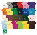 ハイグレードTシャツ 【24色  6サイズXS〜XXL】