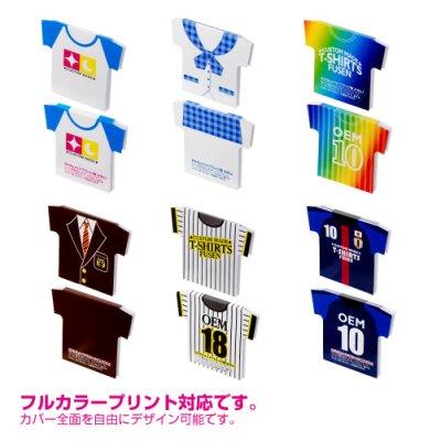 画像4: フルカラー台紙 カスタムメイドTシャツ型ふせん