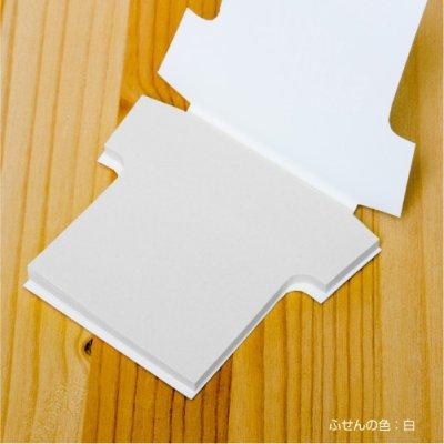 画像2: フルカラー台紙 カスタムメイドTシャツ型ふせん