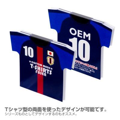 画像3: フルカラー台紙 カスタムメイドTシャツ型ふせん