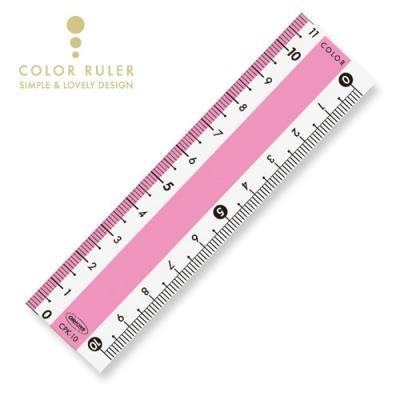 画像1: カラー直線定規10cm