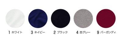 画像2: グランロボ プルパーカー(パイル) 【5色  サイズS〜XXL】