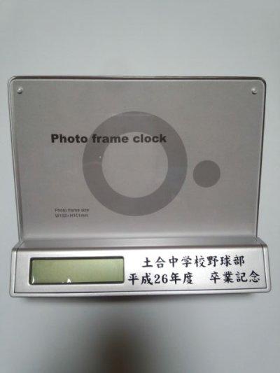 画像3: フォトフレームクロック 【少量でも名入れが可能です】