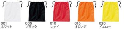 画像2: ナイロンシューズバッグ 【10色からお選びください】