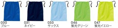 画像3: ナイロンシューズバッグ 【10色からお選びください】