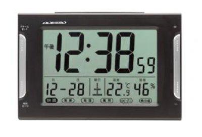 画像2: ダブルアラーム電波時計