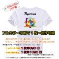5.0オンス ベーシックTシャツ 【24色  サイズ100〜3XL】