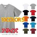5.6オンス ヘビーウェイトVネックTシャツ 【10色  サイズXS〜3XL】