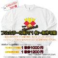 ドライロングスリーブTシャツ 【20色  サイズ140〜7L】