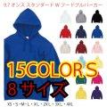 9.7オンス スタンダードWフードプルパーカー  【15色  8サイズ】