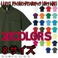 4.4オンス ドライボタンダウンポロシャツ(ポケット付き) 【26色  8サイズ】