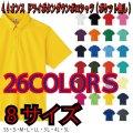 4.4オンス ドライボタンダウンポロシャツ(ポケット無し) 【26色  サイズSS〜5L】