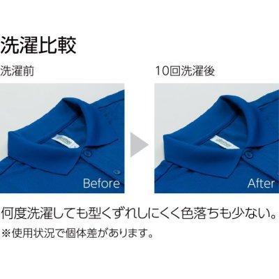 画像2: 4.4オンス ドライボタンダウンポロシャツ(ポケット無し) 【26色  サイズSS〜5L】