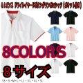 4.4オンス ドライレイヤードボタンダウンポロシャツ(ポケット付き) 【8色  サイズSS〜5L】