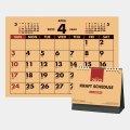 クラフトスケジュール 名入れカレンダー