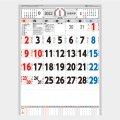 3色メモ付文字月表 名入れカレンダー