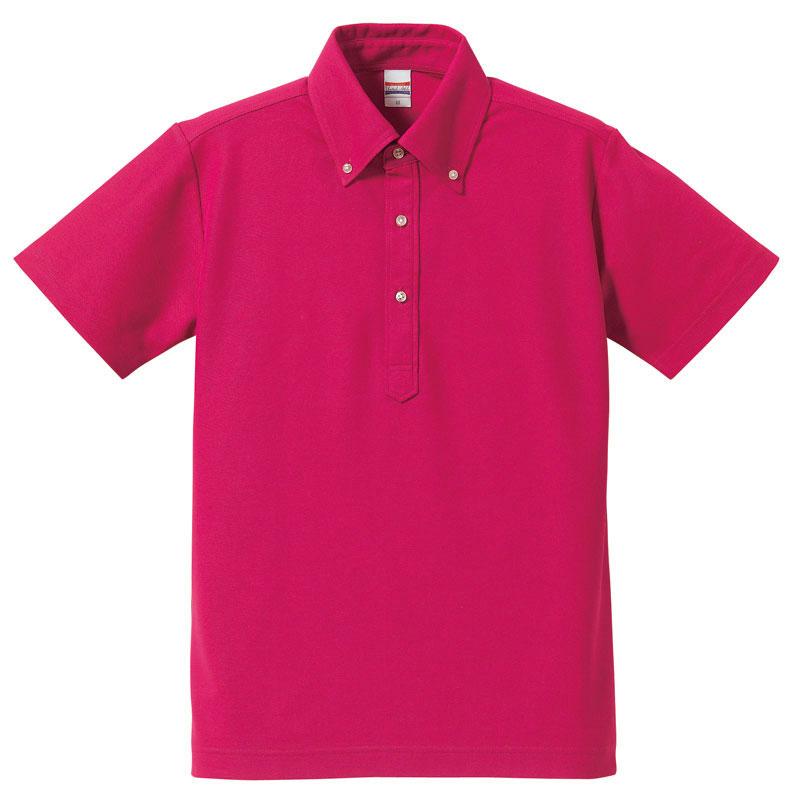 5644fd6e288f6d 5052-01 5.3オンス ドライカノコ ユーティリティー ポロシャツ(ボタンダウン)